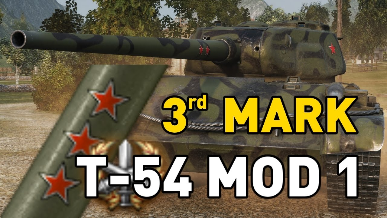t-54 first prototype matchmaking