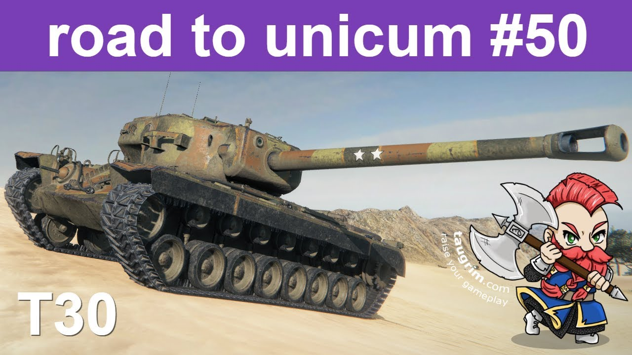 Wot guide to unicum