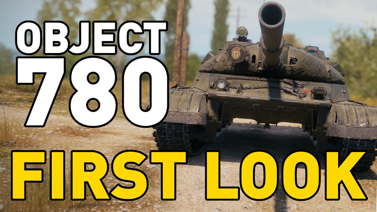 Object 780 - First Look